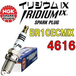 01-1299/NGK イリジウム プラグ 品番 BR10ECMIX 4616(パーツ)