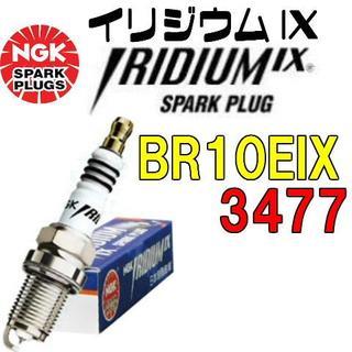 01-1301/NGK イリジウム プラグ 品番 BR10EIX 3477 ポン(パーツ)