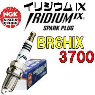 01-1302/NGK イリジウム プラグ 品番 BR6HIX 3700 分離形(パーツ)