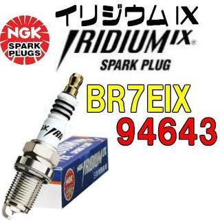 01-1303/NGK イリジウム プラグ 品番 BR7EIX 94643 一体(パーツ)