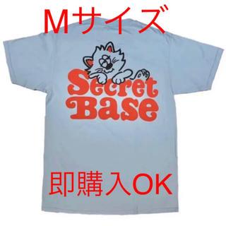 シークレットベース(SECRETBASE)のVERDY DESIGN SECRETBASE ORIGINAL LOGO T(Tシャツ/カットソー(半袖/袖なし))
