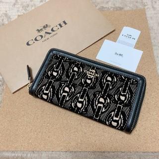 COACH - 最新モデル 新品 COACH 長財布 チェーン シグネチャー ブラック