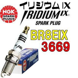 01-1306/NGK イリジウム プラグ 品番 BR8EIX 3669 ネジ形(パーツ)