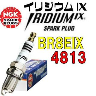 01-1307/NGK イリジウム プラグ 品番 BR8EIX 4813 ポンチ(パーツ)