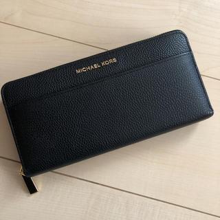 Michael Kors - マイケルコース ☆長財布