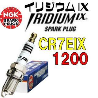 01-1315/NGK イリジウム プラグ 品番 CR7EIX 1200 ネジ形(パーツ)