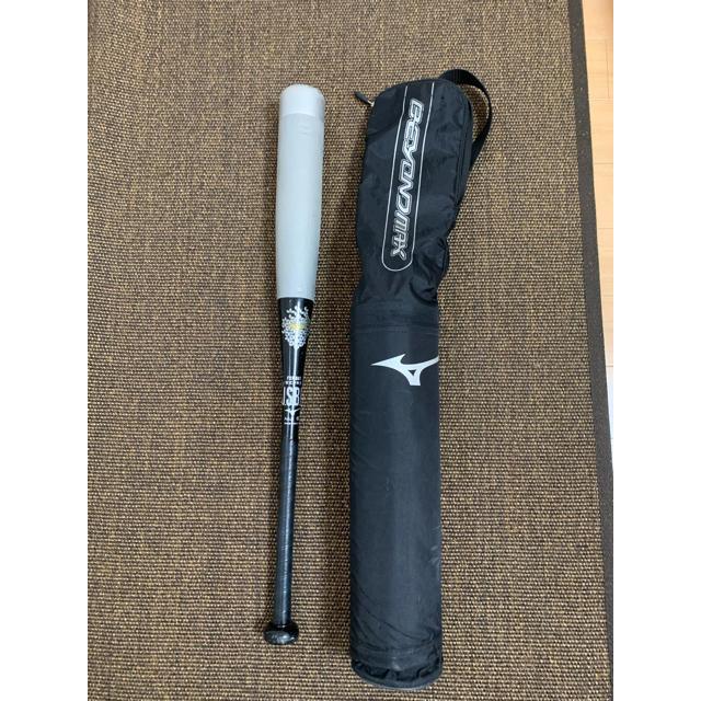 MIZUNO(ミズノ)のミズノ ビヨンド マックス EV 76cm 平均520g トップバランス 少年  スポーツ/アウトドアの野球(バット)の商品写真