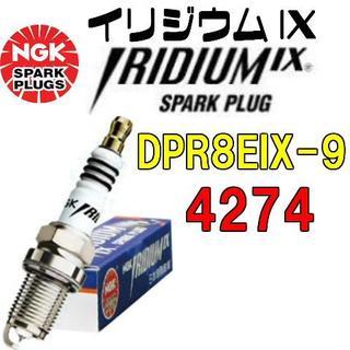 01-1328/NGK イリジウム プラグ 品番 DPR8EIX-9 4274(パーツ)