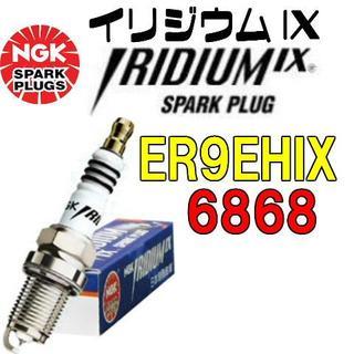 01-1334/NGK イリジウム プラグ 品番 ER9EHIX 6868 ネジ(パーツ)