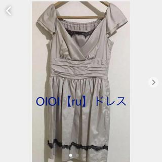 マルイ(マルイ)の【マルイ RU】結婚式 ドレス、ワンピース(ひざ丈ワンピース)