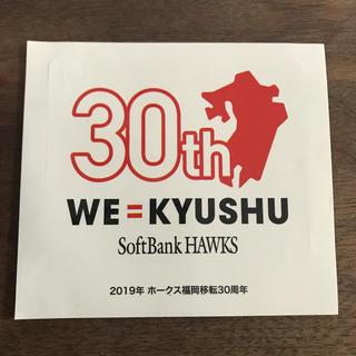福岡ソフトバンクホークス - 新品未使用 ソフトバンクホークス記念 ステッカー