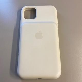アップル(Apple)のiPhone11 Apple純正 スマートバッテリーケース(iPhoneケース)