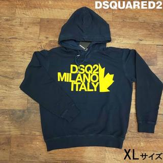 DSQUARED2 - メンズ パーカー S25030478 black yellow XLサイズ