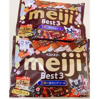 メイジ(明治)のMeiji Best3 明治ベスト3///2袋セット♡(菓子/デザート)