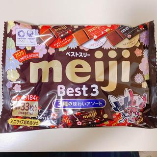 メイジ(明治)のMeiji Best3 明治ベスト3///3袋セット♡(菓子/デザート)