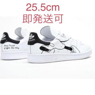 adidas - adidas STANSMITH MICKEY ミッキー 25.5cm