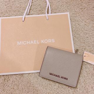 Michael Kors - 新品 マイケルコース  二つ折り財布