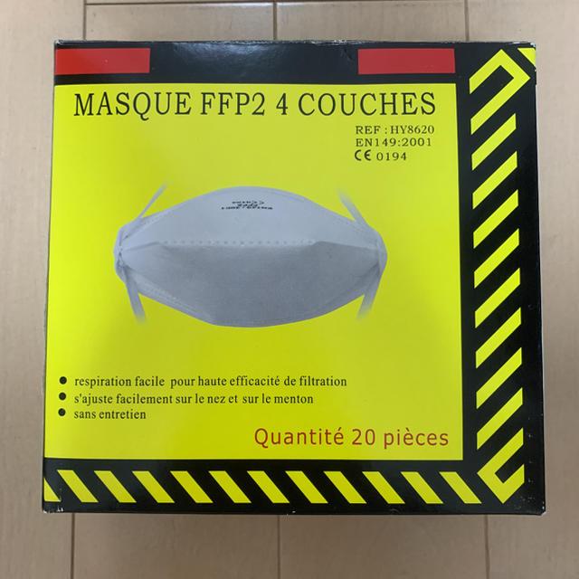 ダイソー 圧縮 フェイス マスク - FFP2  4層マスク 1枚の通販 by ミカ