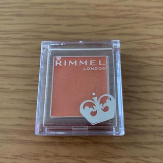 リンメル(RIMMEL)のリンメルプリズムクリームアイカラー009(アイシャドウ)