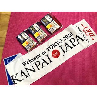 アサヒ(アサヒ)のアサヒビールオリジナル東京2020大会応援タオル 4本(応援グッズ)
