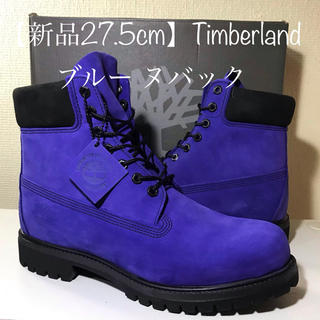 Timberland - 【新品送料込み】 27.5cm ティンバーランド ブルー ヌバック