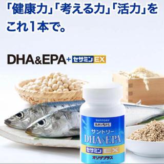 サントリー(サントリー)のDHA&EPA+セサミンEX(その他)