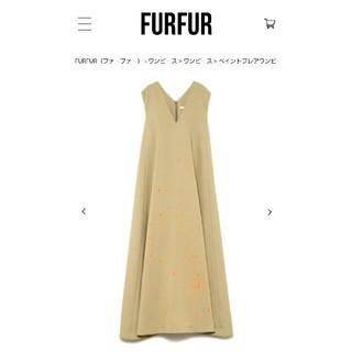 ファーファー(fur fur)のFur Fur ファーファー ペイントフレアワンピース(ロングワンピース/マキシワンピース)