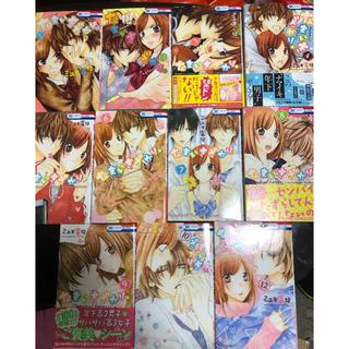 白泉社 - 漫画本 なまいきざかり1〜12巻、11巻だけありません。