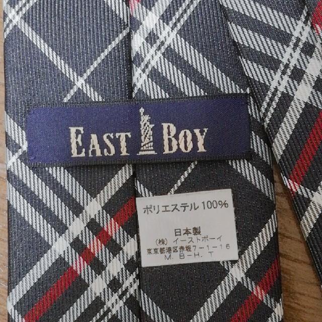 EASTBOY(イーストボーイ)のネクタイ リボン 4つ レディースのファッション小物(ネクタイ)の商品写真