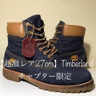 Timberland - 【Timberland 】チャプター限定‼️27cm ティンバーランド