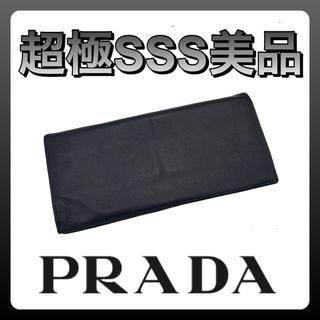 プラダ(PRADA)のPRADA✨小銭&お札&カード入ります❤️長財布でもスッキリ(長財布)