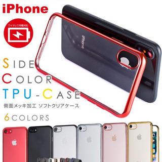 iPhone - iPhoneクリアケース
