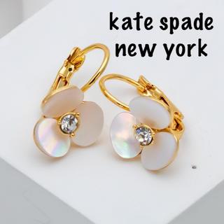 kate spade new york - 【新品¨̮♡︎】ケイトスペード ディスコパンジー レバーバック ピアス