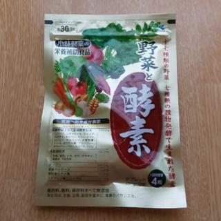 コバヤシセイヤク(小林製薬)の野菜と酵素<小林製薬>(その他)