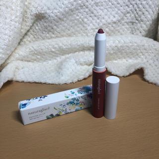 ナチュラグラッセ(naturaglace)のナチュラグラッセ クレヨン UV リップ EX03 (口紅)