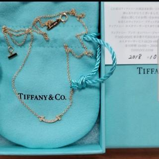 Tiffany & Co. - TIFFANY Tスマイルネックレス ダイヤ マイクロ ローズゴールド