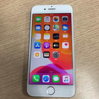 iPhone - iPhone7 128 18992