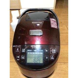 ヒタチ(日立)のHITACHI 炊飯器 RZ-TW1000K(炊飯器)