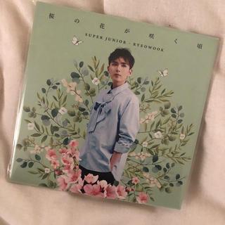 スーパージュニア(SUPER JUNIOR)のSUPERJUNIOR リョウク CD(K-POP/アジア)