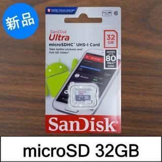 SanDisk - microSD