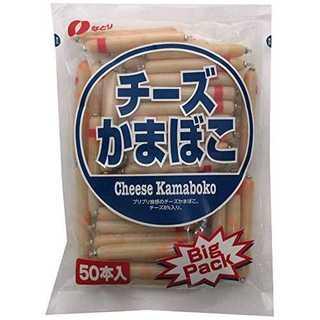 なとり チーズかまぼこビッグパック 600g(練物)