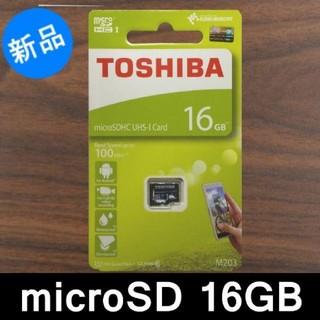 東芝 - microSD