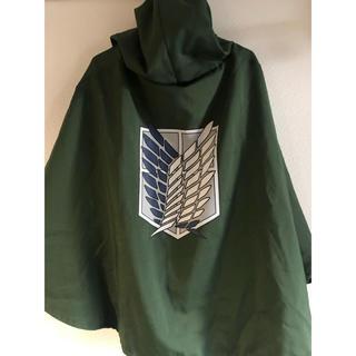 ユニバーサルスタジオジャパン(USJ)の美品 USJ 進撃の巨人 調査兵団マント(衣装)