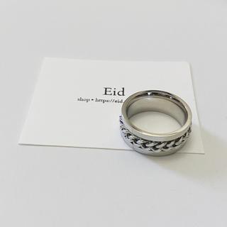 Enasoluna - Center chain ring No.58