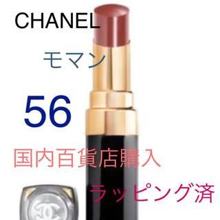 CHANEL - シャネル ルージュ ココ フラッシュ 56 モマン 3g