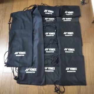 ヨネックス(YONEX)のYONEX ヨネックス ラケット袋 2個 未使用品(2個)(バドミントン)