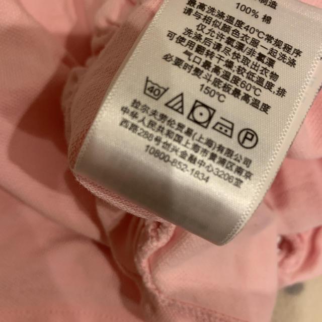 Ralph Lauren(ラルフローレン)のラルフローレン ポロシャツ チュニック風 キッズ/ベビー/マタニティのキッズ服女の子用(90cm~)(Tシャツ/カットソー)の商品写真