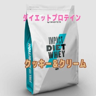 MYPROTEIN - ダイエットプロテイン  クッキー&クリーム味 1kg ホエイプロテイン