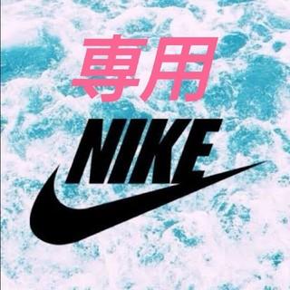 NIKE - 新品 NIKE ランニング M パーカー ナイキ