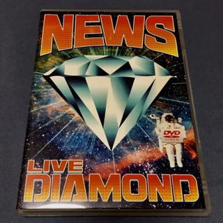 ニュース(NEWS)のNEWS  LIVE DIAMOND 通常盤(ミュージック)